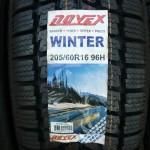 Zomer aktie: Gratis compressor van Dunlop bij 4 nieuwe banden